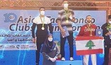 بطولة الأندية الآسيوية بالتايكواندو : برونزية للمون لاسال عبر ألكسندر حبيقة