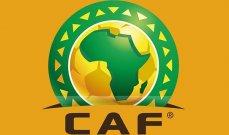 الكاف يضع المنتخب السوداني في ورطة