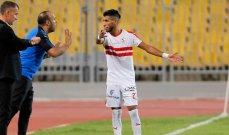 الزمالك ينهي أزمة اللاعب المغربي محمد أوناجم