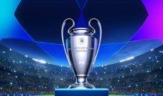 خاص: ابرز احداث الجولة الاخيرة من دوري الابطال وافضلية الفرق للتأهل