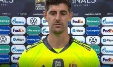 كورتوا: مباراة ايطاليا بلجيكا كانت من أجل المال فقط