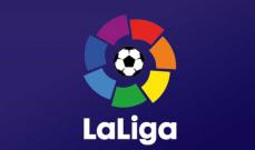 ترتيب الدوري الاسباني بعد انتهاء مباريات يوم الاحد