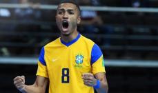 مونديال الصالات: البرازيل تتخطى اليابان وتتاهل لربع النهائي