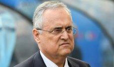 منع دخول رئيس لاتسيو إلى مقر الإتحاد الإيطالي لكرة القدم