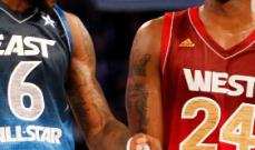 قائمة افضل اللاعبين في العصر الحديث في كرة السلة