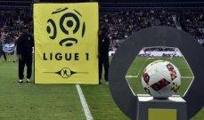 ترتيب الدوري الفرنسي بعد نهاية مباريات يوم الاحد