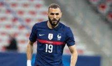 بنزيما : حلمي ان اشارك بالمونديال مع فرنسا
