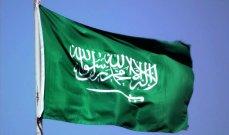 السعودية تستضيف بطولة العالم للأندية لكرة اليد