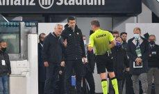 الصحف الإيطالية تهاجم حكم مباراة يوفنتوس وروما
