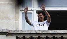 ميسي يقضي وقتاً رومنسياً في باريس