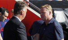 كومان يلمح لـ رحيله عن برشلونة