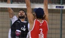 الدوري العالمي بالكرة الطائرة الشاطئية  لبنان في المركز التاسع