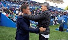 مدرب ريال سوسييداد يوجه رسالة دعم لخيتافي وجماهيره