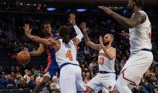نيويورك نيكس بدون هزيمة في مباريات ما قبل انطلاق الموسم