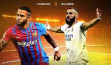 وصول لاعبي برشلونة الى الكامب نو لخوض الكلاسيكو