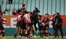 بوهانغ ستيلرز الكوري يضرب موعدا مع الهلال السعودي في نهائي أبطال آسيا