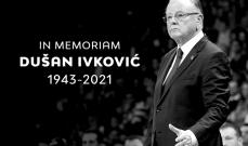 وفاة مدرب السلة الاسطوري ايفكوفيتش