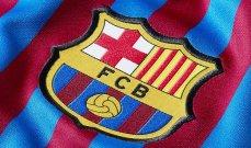 خاص : شروط عودة برشلونة إلى حلبة المنافسة!