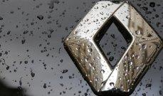 تعاون بين رينو وJMC لإنتاج سيارة كهربائية