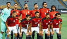 مصر في مواجهة مصيرية اليوم أمام ليبيا ضمن تصفيات المونديال