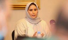 مونديال قطر 2022: المنظّمون يأملون في قدوم 1.2 مليون زائر