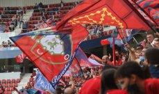أوساسونا يخطف الفوز من رايو فاليكانو