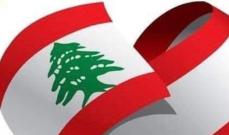 التصفيات الاسيوية: ترتيب المجموعة الاولى بعد فوز لبنان وتعادل المنافسين