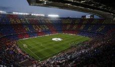 ملاعب كرة القدم الاسبانية ستستقبل الجماهير بنسبة 100 بالمئة