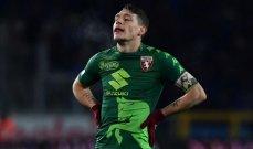 بيلوتي سيرحل مجانا عن تورينو نهاية الموسم