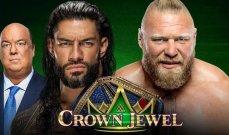 مباريات عرض Crown Jewel في السعودية