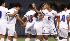 الصين تايبيه تكمل عقد المتاهلين الى نهائيات كأس آسيا للسيدات 2022