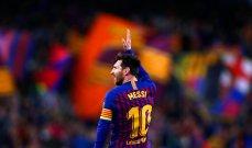 """خاص: """"زلزال"""" برشلونة على مقياس ليونيل ميسي!"""