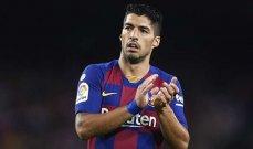 سواريز عن معاملة برشلونة: لم أنس