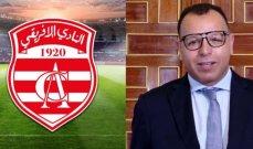 الحكم بالسجن لـ28 سنة على الرئيس السابق لنادي الافريقي التونسي