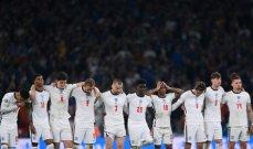 تصفيات مونديال 2022: ساوثغايت للإفادة من نكسة نهائي كأس أوروبا