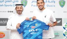 الفتح السعودي يمدد عقد المغربي مروان سعدان موسما اضافيا