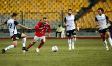 كأس السوبر المصري: طلائع الجيش يحرز اللقب على حساب الاهلي العريق