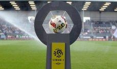 تقليص عدد الفرق في الدوري الفرنسي