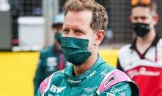 فيتيل لن ينسحب كليًا من الفورمولا 1 بعد إعتزاله
