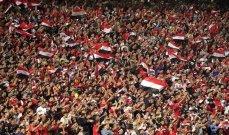عودة الجماهير في الدوري المصري