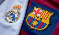 التشكيلة الرسمية للكلاسيكو بين برشلونة وريال مدريد