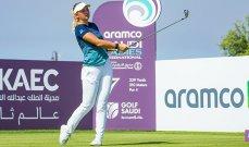 الدنماركية بيديرسن تتصدر في ثاني أيام البطولة السعودية لسيدات الغولف