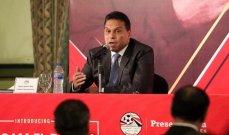 الاتحاد المصري يتجه لتعيين جهاز فني جديد للمنتخب