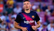 نيوكاسل يضع عينه على مدافع برشلونة