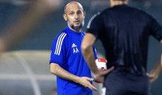 العنبري يرفض لوم اللاعبين على الخسارة امام النصر