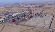 قطر ستمنح الحرية الكاملة لسائقي الفورمولا 1 للتعبير عن الأراء
