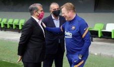 الكشف عن ميزانية برشلونة في الميركاتو الشتوي