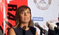 تايكواندو: انتخاب كارين لحود نائبة رئيس الاتحاد الآسيوي