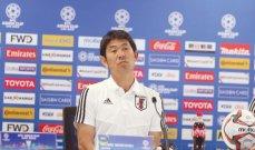 مدرب اليابان: إفقتدنا للتركيز في الشوط الثاني امام السعودية