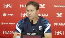 لوبيتيغي: مباراة سيلتا فيغو كانت صعبة جدا